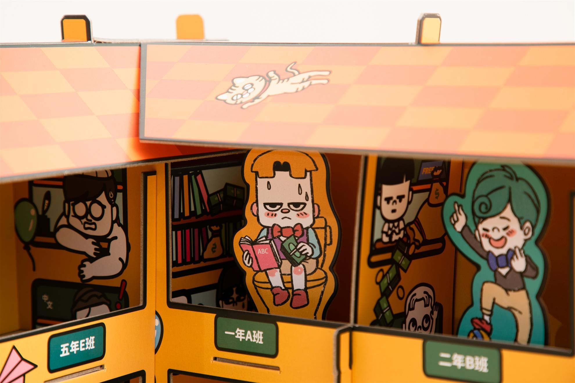 獨家cp金學院院區組合包x金馬桶搞笑漫畫