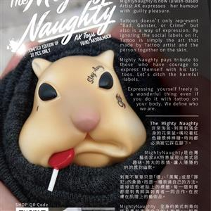 Picture of [完售] Mighty Naughty 花栗鼠限定版公仔 限量20體